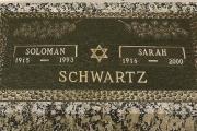 Jewish bronze marker design