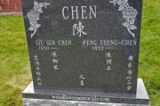 monument with Chinese characters - The Gardens Cemetery, Boston, Ma