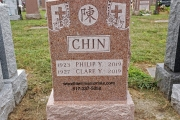 Chinese Character  - Mt. Pleasant Cemetery, Arlington