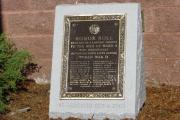World War II bronze plaque