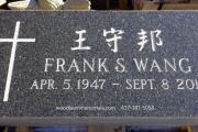 granite-marker-Chinese-Lettering