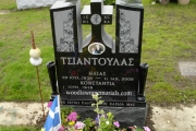 Our Greek headstone designs