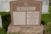 Our Jewish headstones - Everett Massachusetts