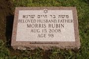 Jewish grave marker - Melrose Massachusetts