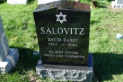 Our Jewish cemetery memorials Baker St. Cemeteries West Roxbury Massachusetts