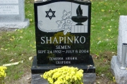 Jewish headstone design - Boston Massachusetts